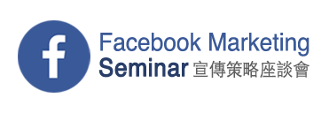 (DEMO) Facebook Marketing Seminar
