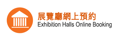 Exhibition Halls of iEvent (FREE)