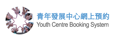 Youth Centre Booking System